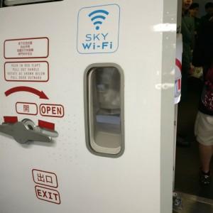 EVA Air SKY WiFi