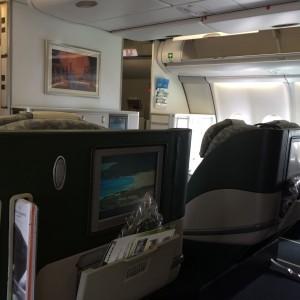 EVA Air A330-200 Premium Laurel Class