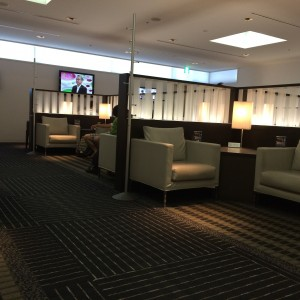 ANA Business Class Lounge NRT