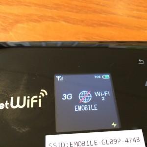 3G/LTE CDMA MiFi for Japan (3G GSM for rest of world)