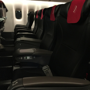 JAL 777-200 SKY NEXT Business Class