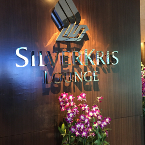 SQ SilverKris Lounge