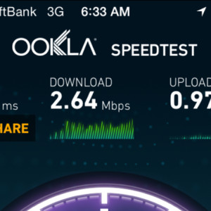Speedtest #1