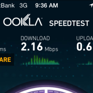 Speedtest #6