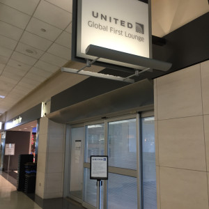 United Global First Lounge Entrance