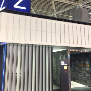 Check-In Area Z