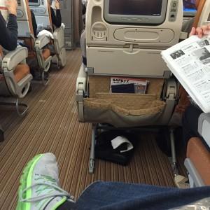 SQ A380 Seat 48D