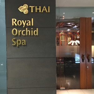 Royal Orchid Spa