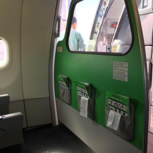 Citilink A320 Bulkhead
