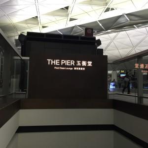 The Pier Entrance
