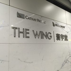 The Wing