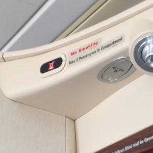 Limit 2 Passengers