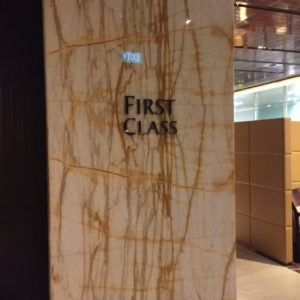 Singapore Airlines First Class Lounge SIN