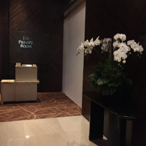 The Private Room @ SIN Entrance