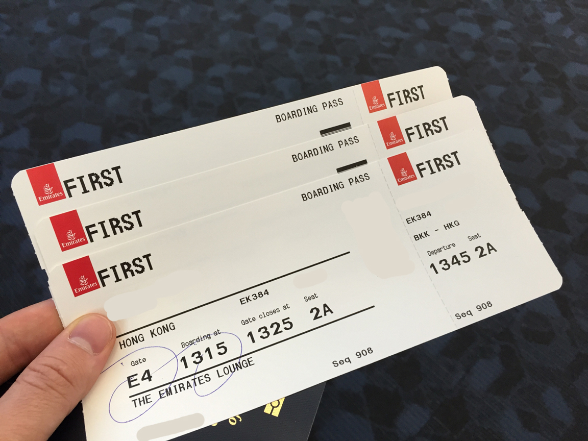 how to know if luggage included in flight tickets