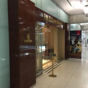 Emirates Lounge BKK Entrance