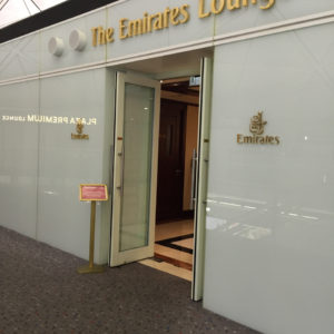 Emirates Lounge HKG Entrance