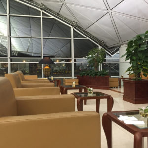 Emirates Lounge HKG