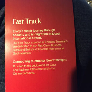 Fast Track for DXB