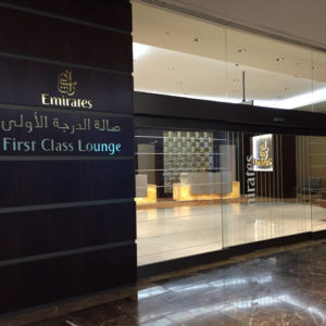 Emirates First Class Lounge Concourse A