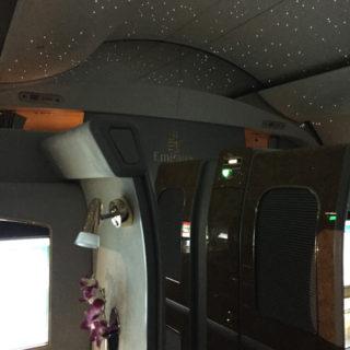 Emirates B777-300ER Suites