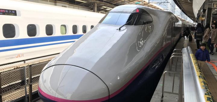 JR E4 Train
