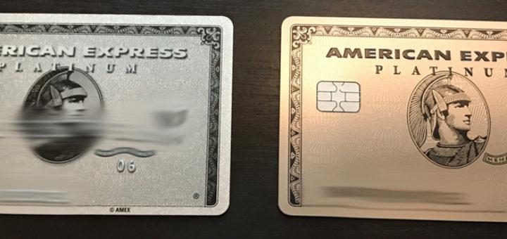 Old vs. New Metal AMEX Platinum