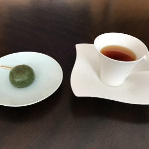Tea & Mochi