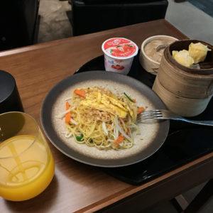 Breakfast @ BKK Lounge