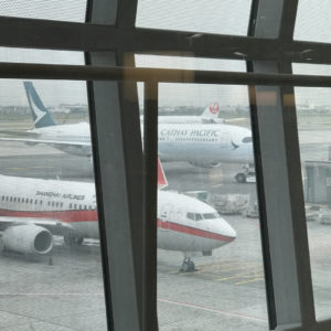 Plane & Gate from Lounge
