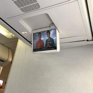 Inflight TV Screen
