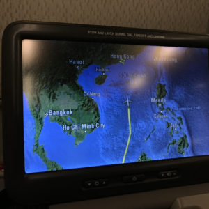 Almost to HKG