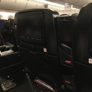 Little Storage Area Between Backs of Seats