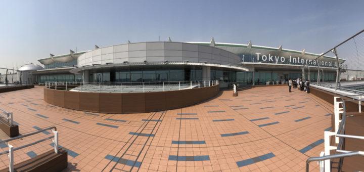 Haneda Airport Viewing Deck