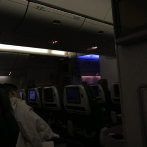Mood Lighting only in Biz Class