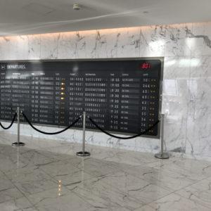 SYD Departures