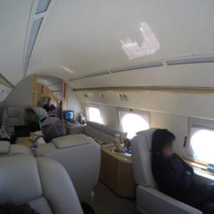 Gulfstream IV Interior