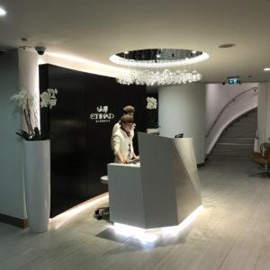 Etihad Lounge LHR
