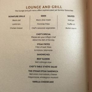 Lounge & Grill Menu