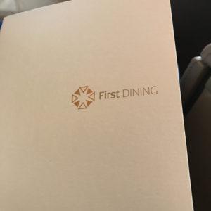 First Class Dining Menu