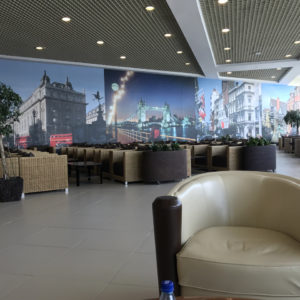 BA Lounge DME