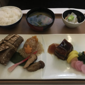 Japanese Breakfast (HKG-SIN)
