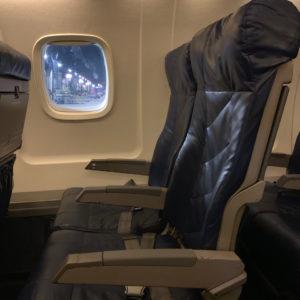 Seats 4C & 4D