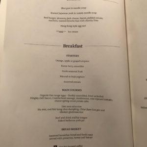 Snacks & Breakfast Menu
