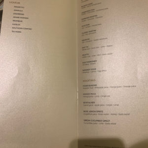 Lounge Drink Menu