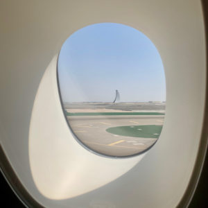 AUH Control Tower