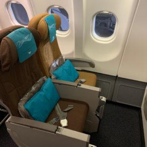 Extra Legroom Seats 21A & 21C